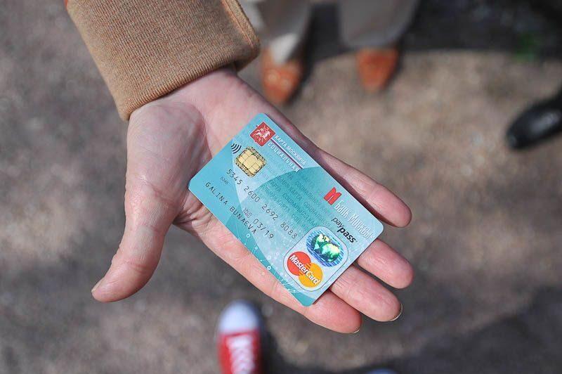 Новый дизайн карты москвича выберут напортале «Активный гражданин»
