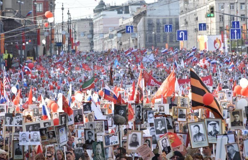 Жители России поведали оботношении какции «Бессмертный полк»