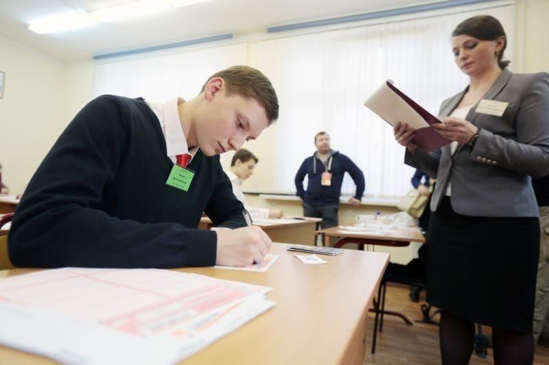 Школьник Гагаринского района завоевал престижную награду намеждународной олимпиаде