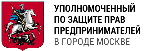 business_ombudsman.mos.ru